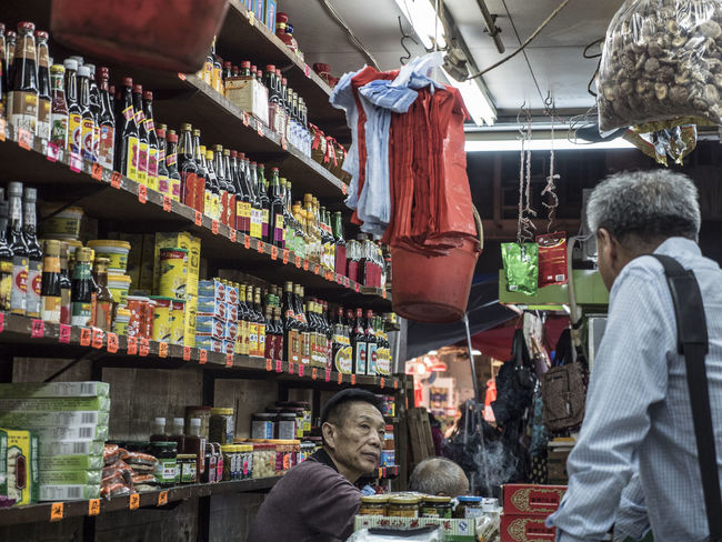 Business Home Hong Kong Long Exposure Men Mum And Son Night People Retail  Store Street Togetherness