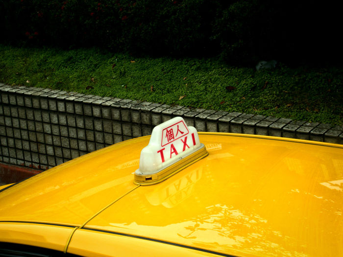 Cars City EyeEm Gallery EyeEmNewHere Taiwan Taxi Car Eye4photography  Taipei Taiwan Style Yellow 小黃