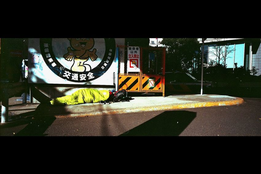 Streetphotography Tokyo Street Photography EyeEmNewHere Filmphotography Filmisnotdead Emilrauschenberg Xpan Tokyo Filmcamera Film Photography 70mm City Life