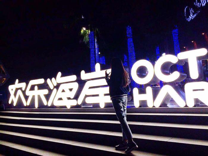 VSCO Vscocam Chinese Girl Shenzhen 欢乐海岸 好男儿志在四方😳