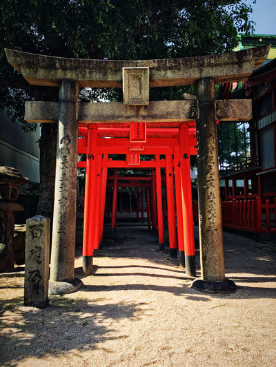 Architecture Built Structure EyeEm Hello World IPhoneography Japanese  Japanese Culture No People Red Shrine Sunny Day Taking Photos Traditional Relaxing Ultimate Japan