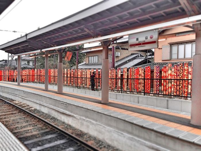 Taking Photos Train Station 嵐電 Randen Arashiyama Platform