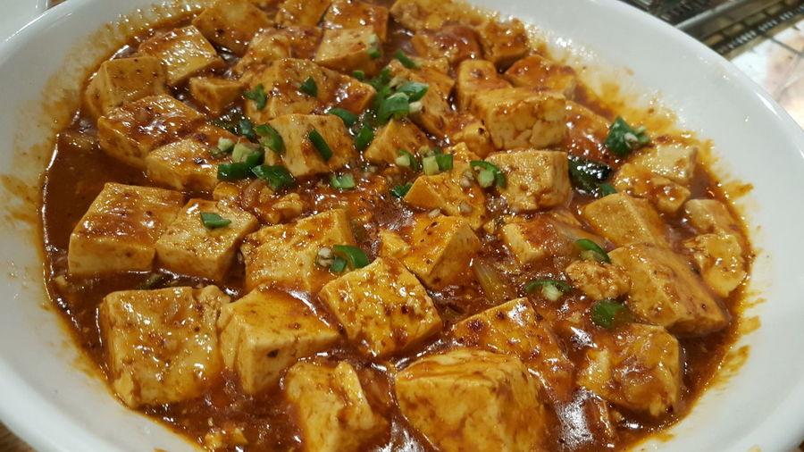 마파두부 MAFA TOFU Tofu Meal City Soup Chinese Food Bowl Savory Food Directly Above Plate Close-up Food And Drink Vegetable Soup Soup Bowl