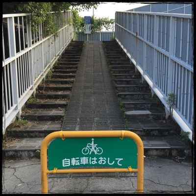 Landscape Footbridge Stairs