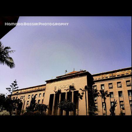 Alexandria Egypt Faculty Of Engineering Old Samsung Galaxy Note 3 Bassir