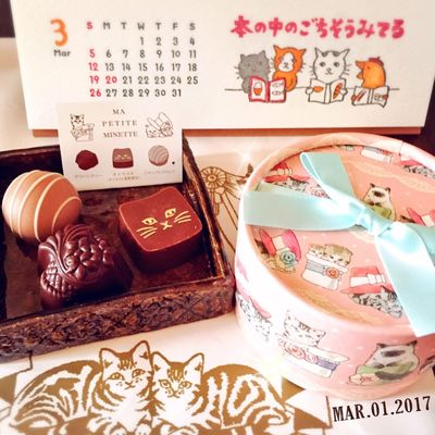 March March 2017 Calendar Chocolate Chocolate♡ Chocolates チョコレート おやつ カレンダー 猫 Cat Cats Cat♡