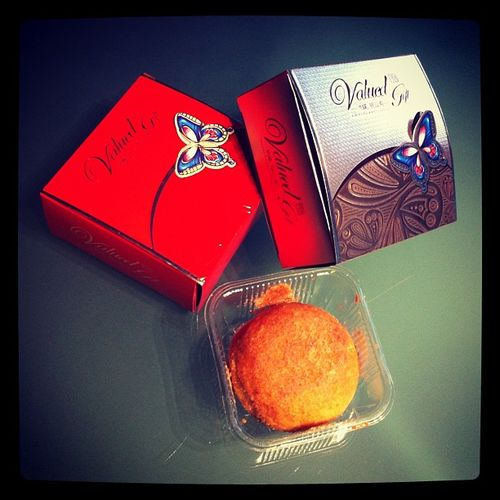 Verkostung der chinesischen Mondkuchen... Food Essen Kuchen Cake Gift Butterfly China Mooncake Schmetterling Mondkuchen Valuedgift Valued