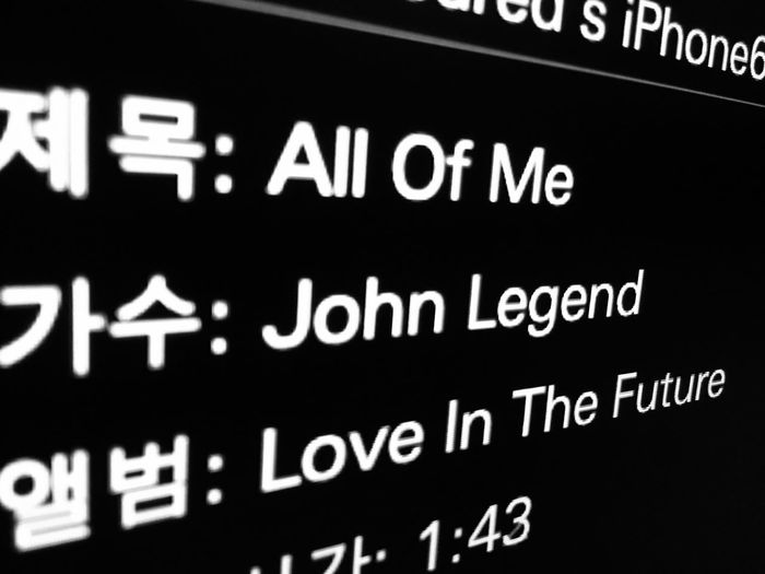 Text No People Close-up Communication Technology Film Industry Indoors  Day Allofme John Legend All Of Me Favorite Song