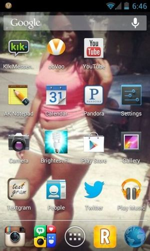 Im His Home Screen ❤