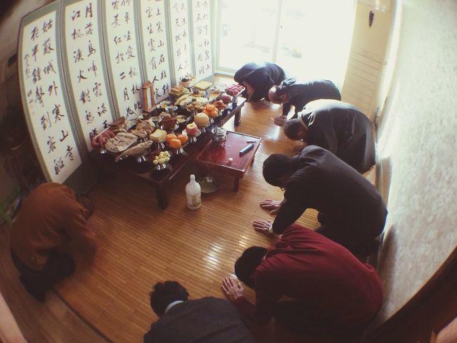 "Korean traditional Holiday ""Seol"" Seol Family"