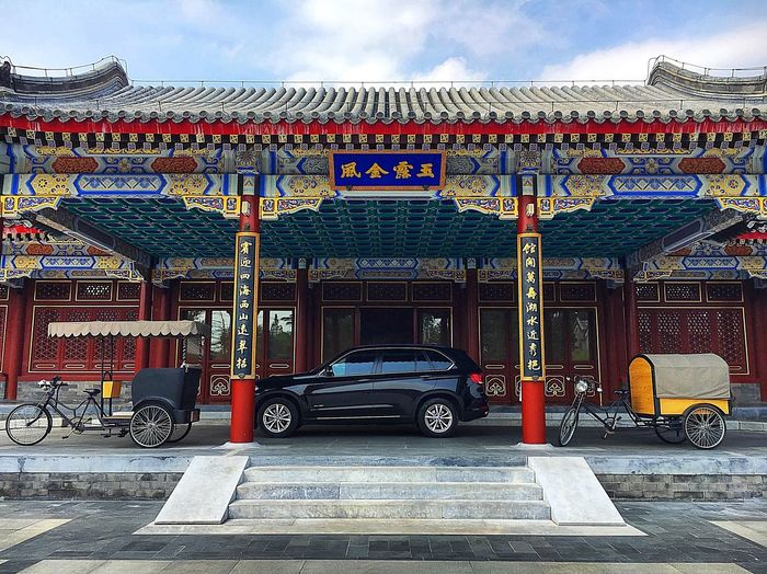 Example of the high end but low key in town. The height of luxury, privacy and discretion. Even Lee Ka Shing checked in here recently! Luxuryhotel Aman Resorts Entrance Chinese Architecture Imperial Imperial Palace Summer Palace Summer Palace Beijing World Heritage Site Golden Amansummerpalace Aman Summer Palace Chinese Palatial Architecture Colourful Ancient Architecture Roof Chinese Culture Privacy World Heritage Aman Summer Palace Colorful Gold EyeEm Best Shots EyeEm Gallery EyeEm