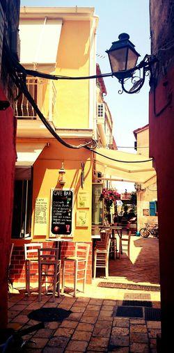 Paxos Antipaxos Island Life Greek Islands Islandlife IslandBeauty Loveisland Island Time Enjoyinglife  Enjoying The Sun