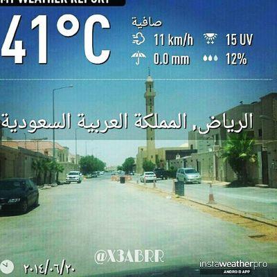 طقس الرياض يوم الجمعة Riyadh photo