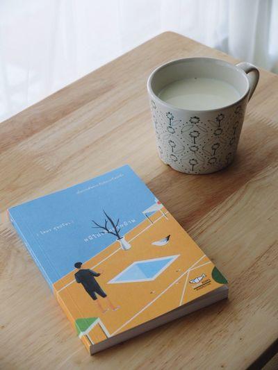 Book My Book