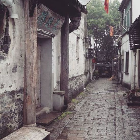 In love with old and cute streets Tongli China Watertown Chinesevenice Oldstreet Beautifulworld Traditionalvillage Villagelife Traveling Chinaadventures Kungfuprincessontheroad Street Cute Beautiful Stunningscenery