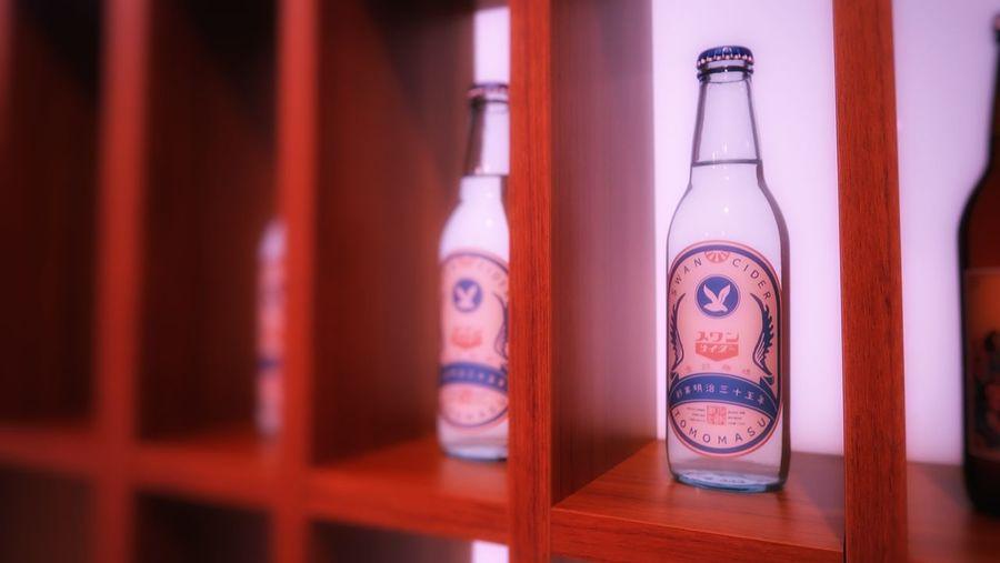 サイダー 天然水 ジュース 工場 ビール こどもビール Bottle Cider CarbonatedDrink Drink Factory Beer Clean Water Natural Water Nature Beuty In Nature 佐賀 小城 友桝飲料 Indoors  ボトル 瓶 スワンサイダー
