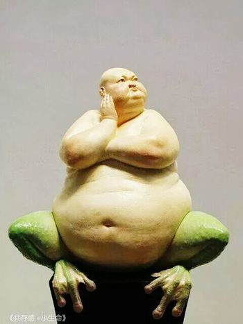 Fatty Dafuq Check This Out The Art Of Mankind
