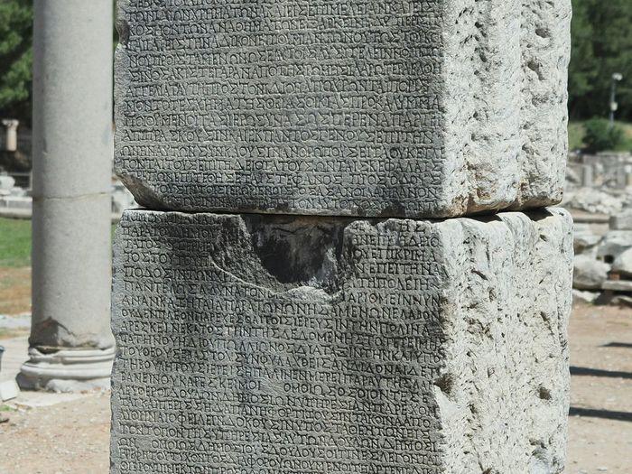 Historic Hyroglyphic Symbiotic Turkey Efese Greece Stone Pilar