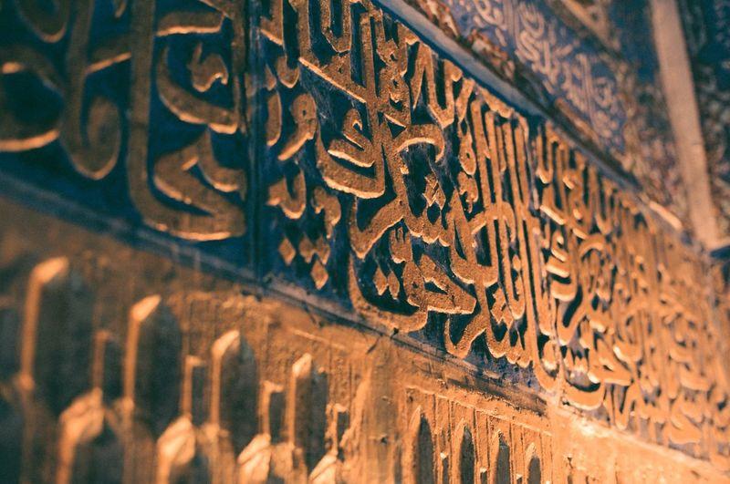 Analogue Ancient Film Travel Uzbekistan Writing Glow Uzbek EyeEmNewHere The Week On EyeEm The Traveler - 2018 EyeEm Awards