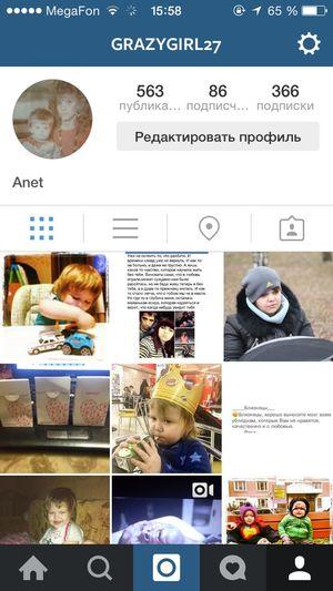 My instagramm Mitino Hi! New