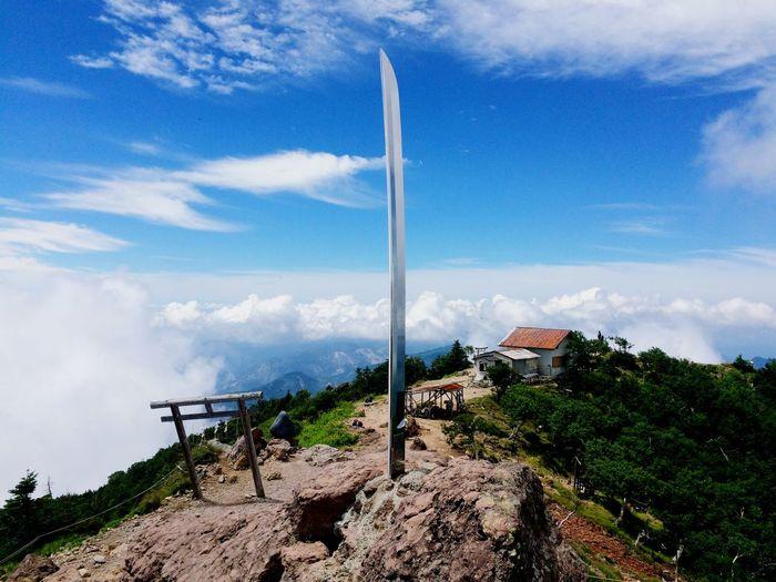Japan Nikko 日光 Trekking Mountain Nantai 剣 Sword Peak