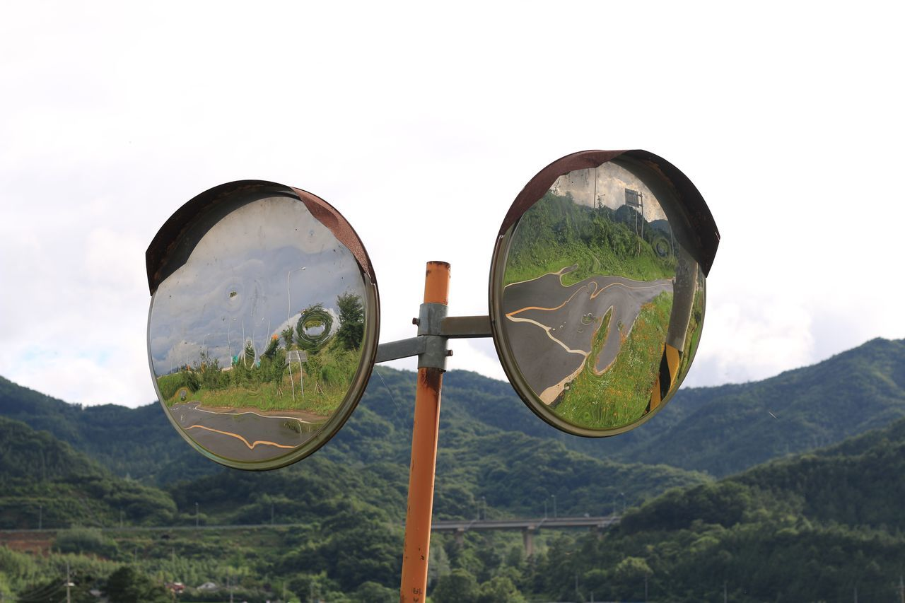 Reflection of road in mirror