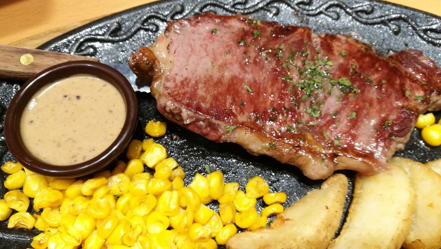 Steak Yellow