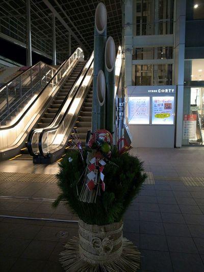 New Year Decorations Japanese Traditional Tokyo Japan Street View Kadomatsuクリスマスが終わったら一気に新年準備モード!