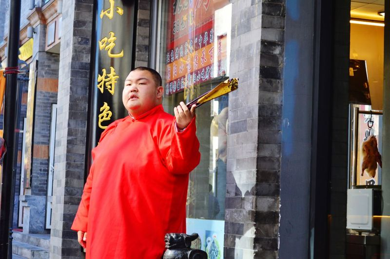 🇨🇳🇨🇳 China Traveling Check This Out Man People Streetphotography Amazing Asian Culture Chinese Culture Red Discovering EyeEm Gallery Enjoying Life Open Your Mind Eyeem Switzerland