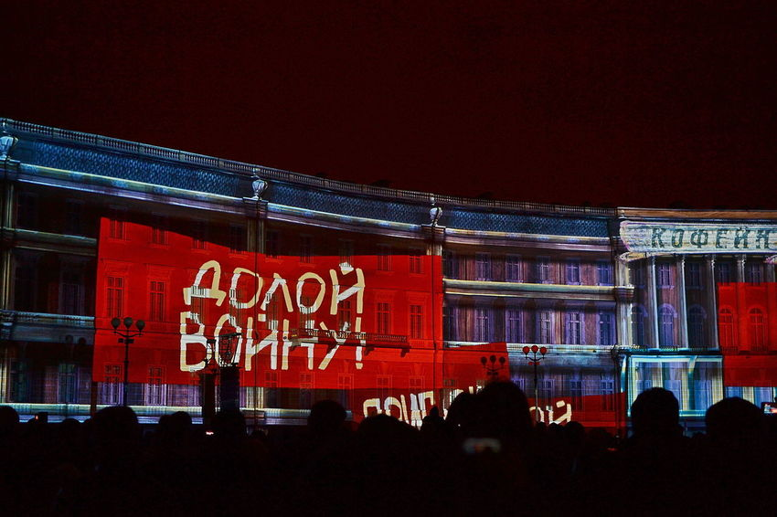 05.11.2017 Festival of Light in St. Petersburg, Russia. Фестиваль света в Петербурге. Palace Square ( Dvortsovaya Ploshchad), General Staff Building (Zdanie Glavnovo Shtaba) Dvortsovaya Ploshchad Festival Of Light Palace Square Russia Architecture Building Exterior Built Structure City Clear Sky Illuminated Large Group Of People Night Outdoors People Real People Red Sky St. Petersburg