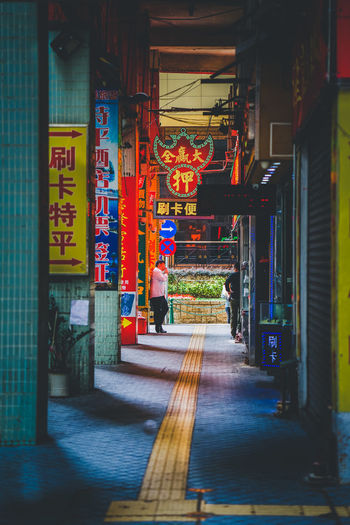 Illuminated entrance of building