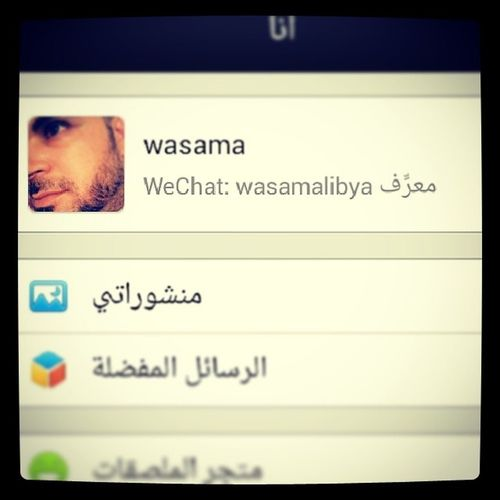 Wechat وي_شات