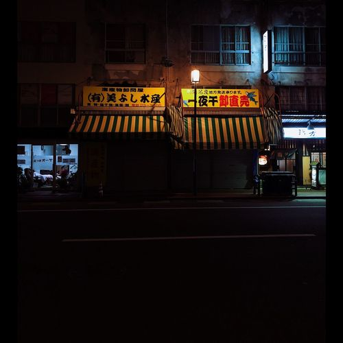 Built Structure Architecture Night Building Exterior Illuminated Transportation Text City No People Street Sign Building Road Outdoors City Life