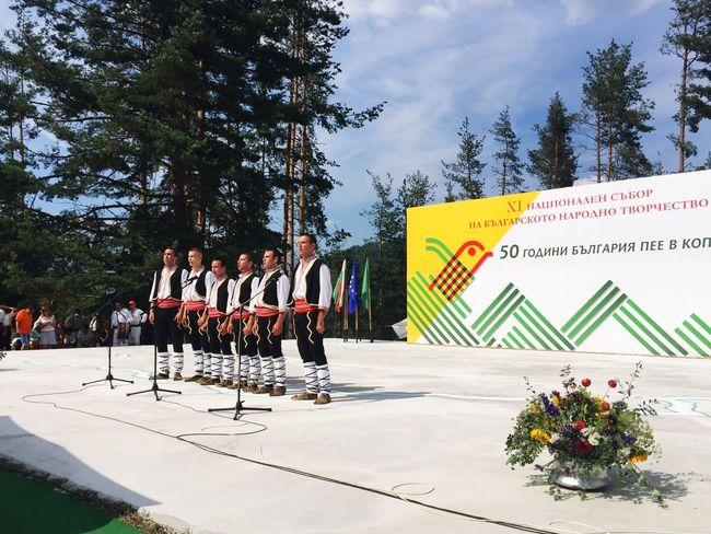 Bulgarian Music Bulgarian Traditions Bulgarian Folklore Bulgarian Dancers Koprivshtica Bulgaria Folklore Bulgaria