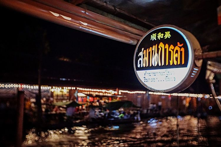night with light Illuminated Night Text Floating Market Amphawa  Bokeh Thailand