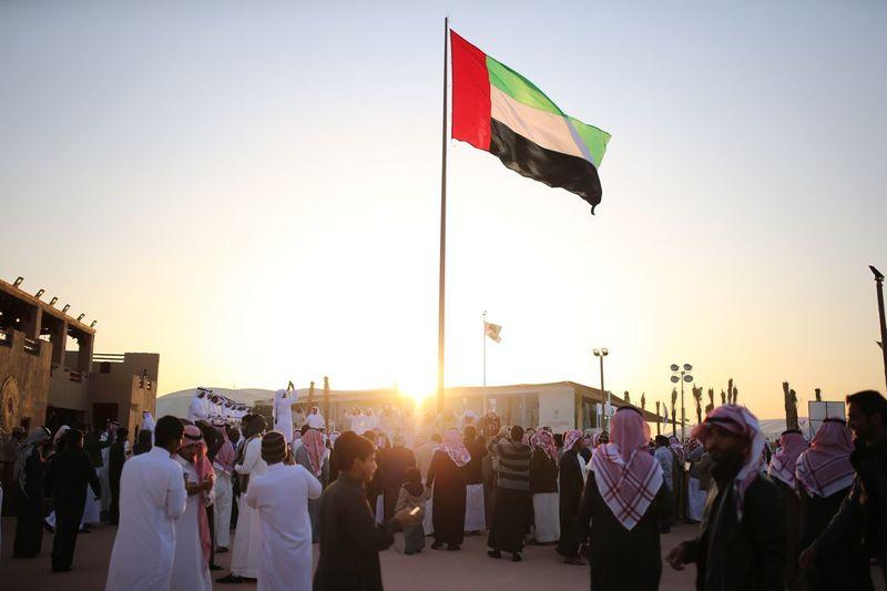 UAE Flag At The Janadriyah Annual Festival In Riyadh