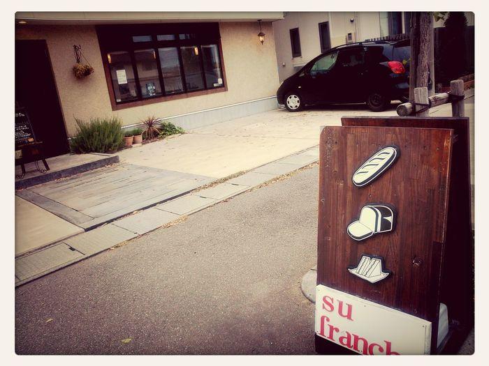 尾山台高校近くのsu FrancheまでRun+buy breads!