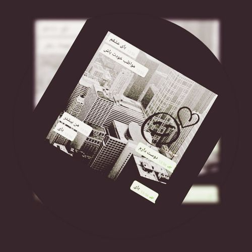 دوستت دارم ای بهترین زندگی ام.... Wireless Technology Day No People Business Finance And Industry Close-up Paper Currency Communication Business Technology Finance همین_دوروبرا_میگشتم که تو رو پیدا کردمو یهویی شدی زندگیم First Eyeem Photo