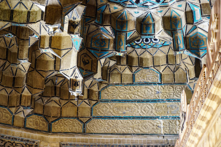 Travel Destinations Travel Photography Levart Shia Community Persian Architecture Colorful Stained Glass