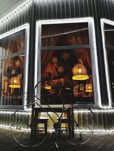Illuminated window at night