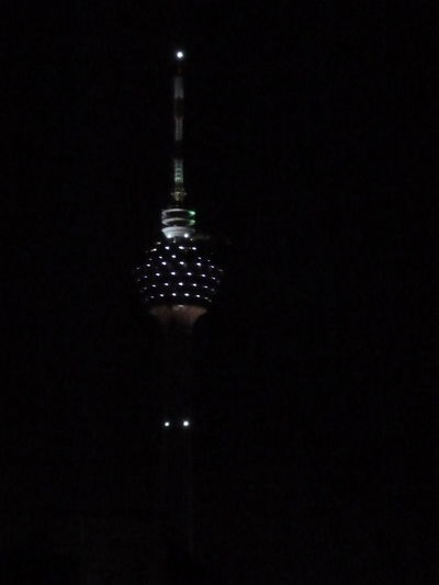 kl tower 2011