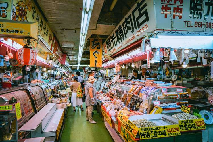 First Makashi Public Market Fish Market Grandma Hat Japan Japanese  Japanese Style Lens Culture Lines Meat Naha Okinawa Okinawaprefecture Old Lady Point Of View Seafood Market Street Photography Travel Travel Photography Travelogue