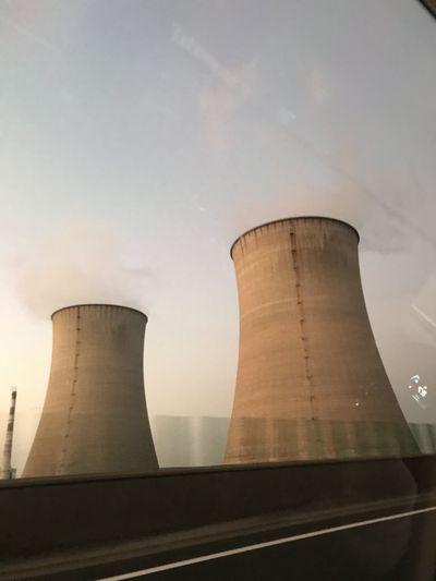Sky Industry