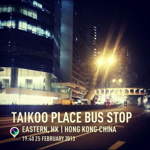 Hello where's my bus? Bus Commute Taikoo Hjg