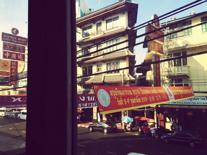 Taken from a popular dim sum place at Chinatown Bangkok known as The Canton House, great dim sum at very affordable price Taking Photos EyeEm Thailand Chinatown Bangkok Dim Sum Restaurant Cny2016 Year Of The Monkey Chinacity Street Life