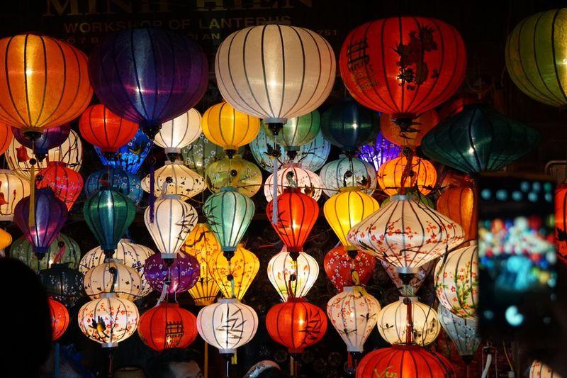Lantern Multi