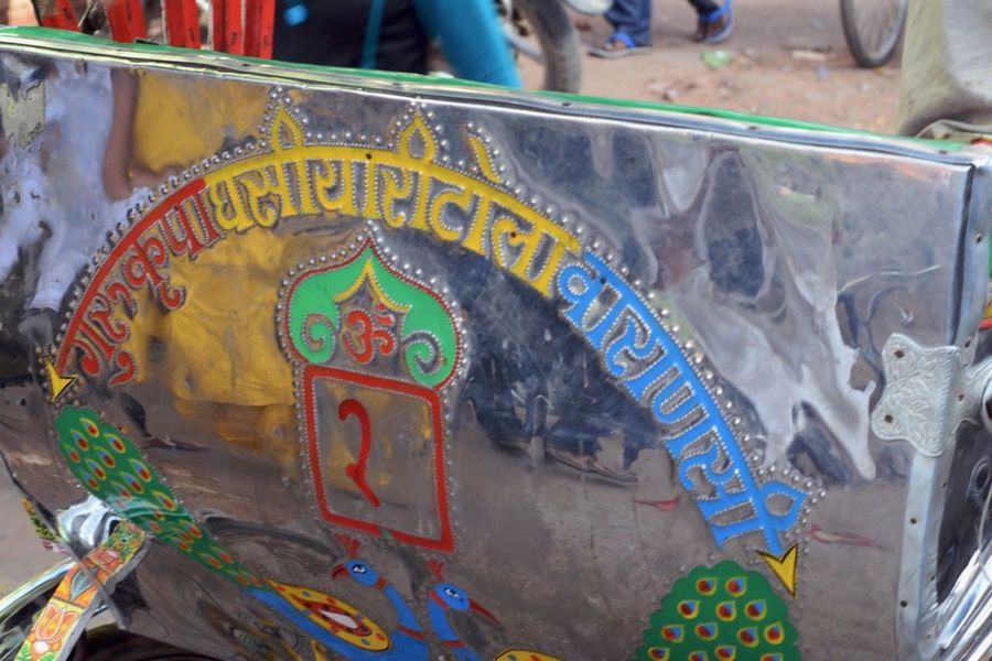 Bicycle Taxi Close-up Day India No People Outdoors Street Street Photography Text