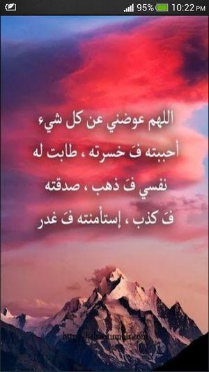 عفوك ورضاك يارب لاحول ولا قوة إلا بالله  دعاء استغفر_الله