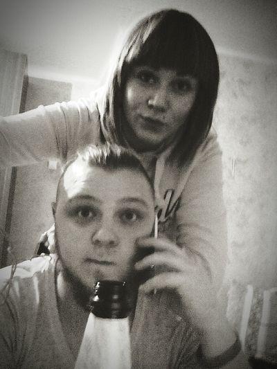 Minsk Freind Party Hard Koks Aeeeee