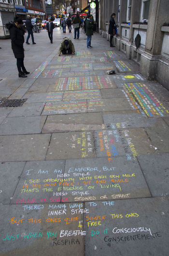 The Writings on the Street Camden Camden Town Chalk Chalk Art High Angle View Poetry Quotes And Sayings Sidewalk Chalk Art Street Poetry